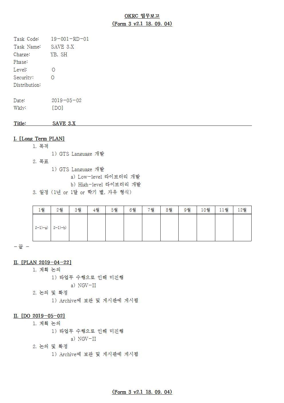 D-[19-001-RD-01]-[SAVE 3.X]-[2019-05-02][SH]001.jpg