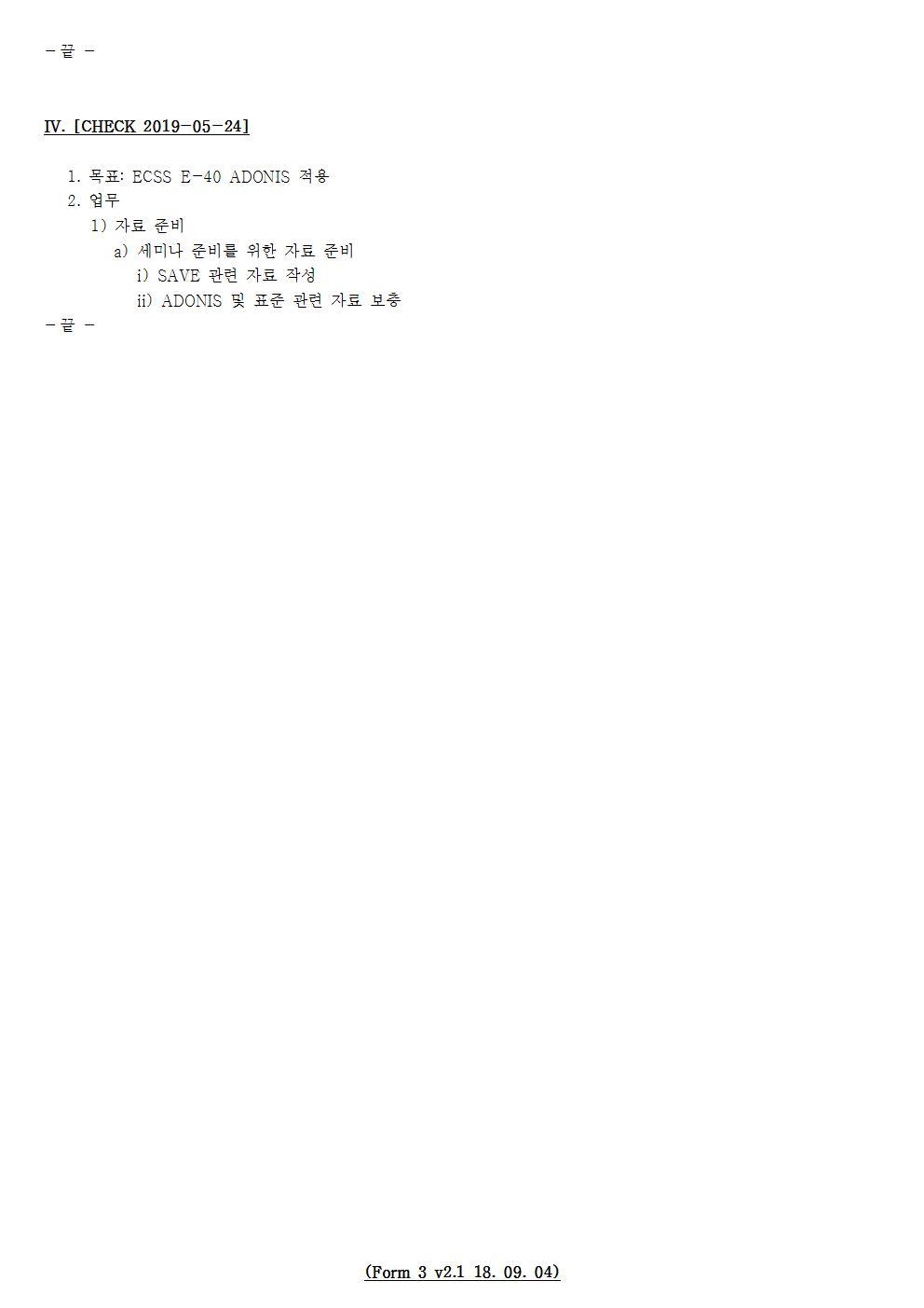 D-[19-004-RD-04]-[CMS]-[2019-05-24][YB]-[19-5-4]-[P+D+C]002.jpg