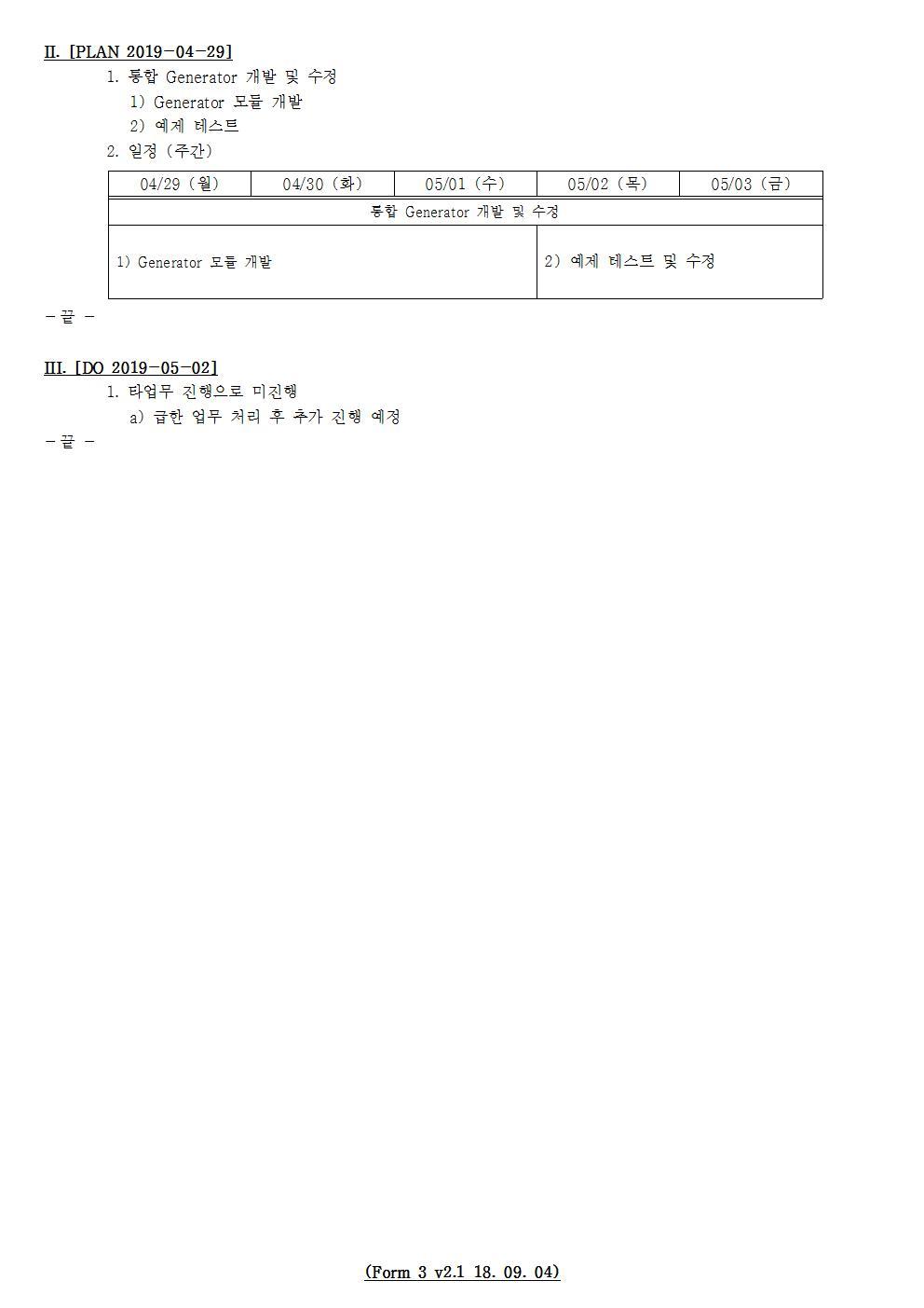 D-[19-003-RD-03]-[Tool-SRRE-1.X]-[2019-05-02][JS]002.jpg