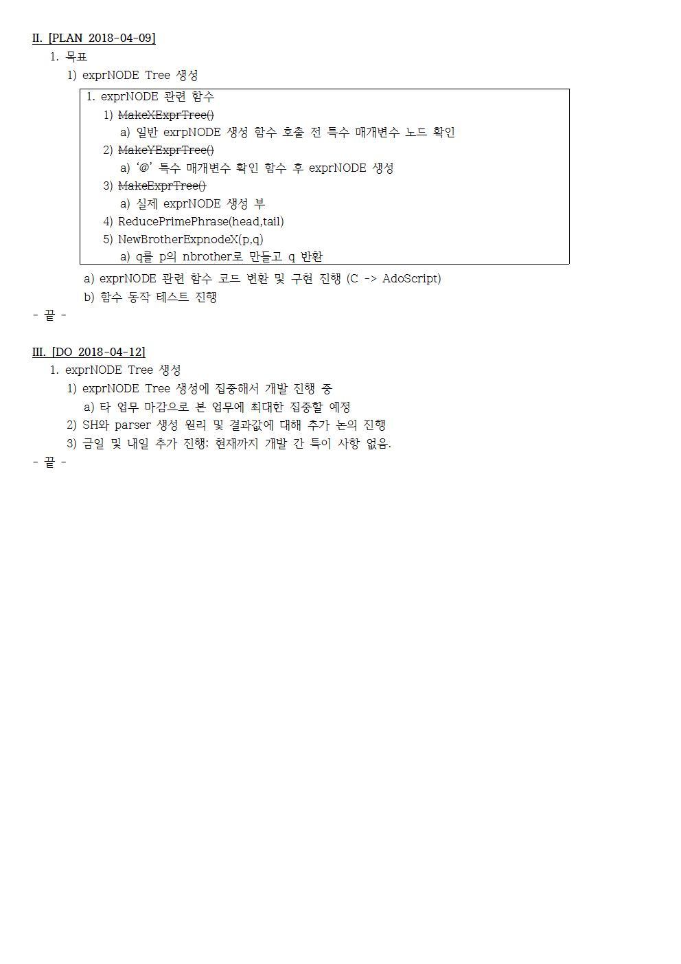 D-[18-003-RD-03]-[SRRE]-[2018-04-12][JS]002.jpg