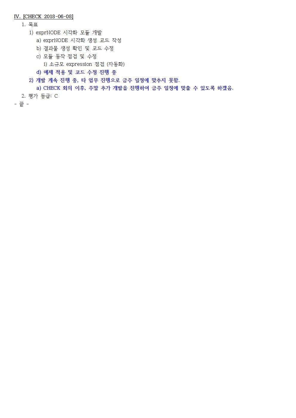 D-[18-003-RD-03]-[SRRE]-[2018-06-08][JS]003.jpg