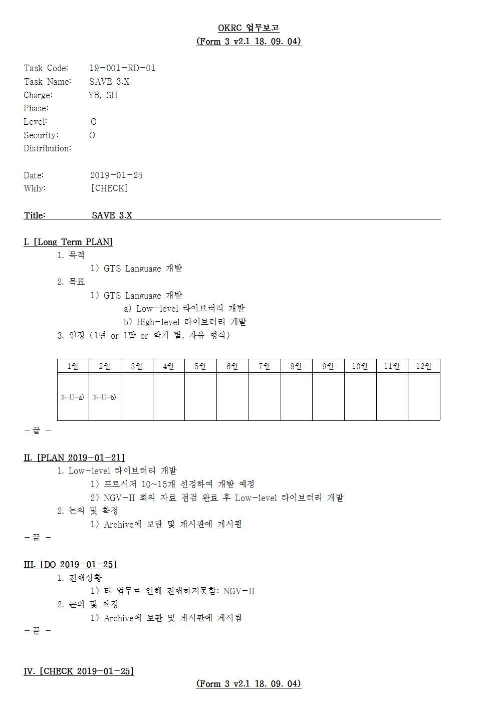 D-[19-001-RD-01]-[SAVE 3.X]-[2019-01-25][SH]001.jpg