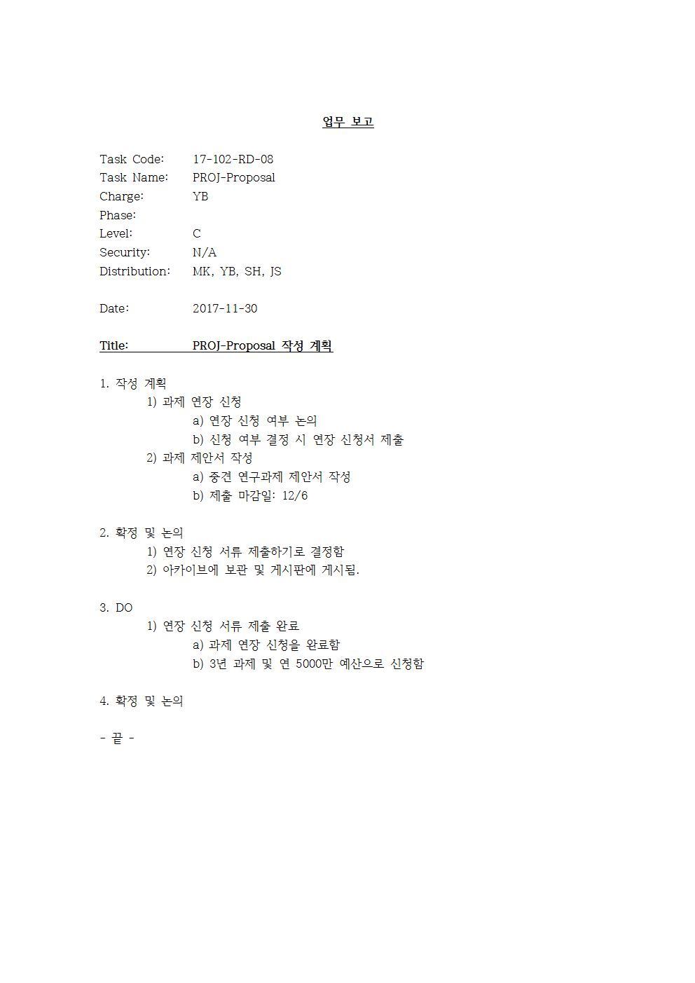 D-[17-102-RD-08]-[PROJ-Proposal]-[YB]-[2017-11-30]001.jpg