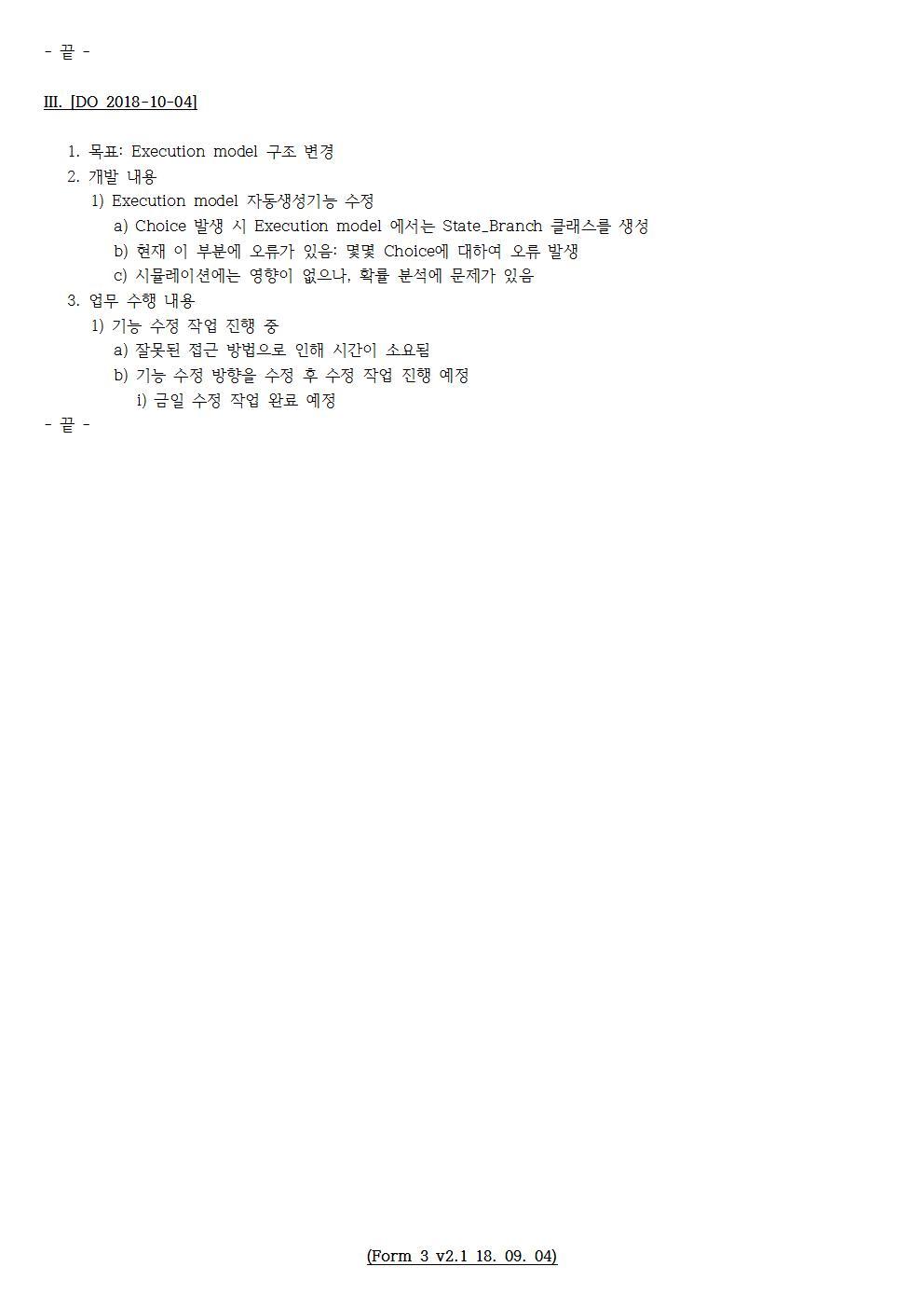 D-[18-001-RD-01]-[SAVE 3.0]-[2018-10-04][YB]002.jpg