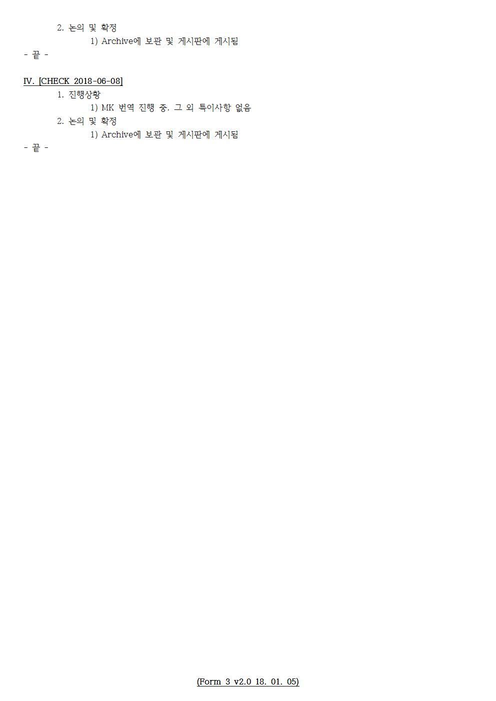 D-[18-018-PP-12]-[ICServ2018-Certification]-[2018-06-08][SH]002.jpg