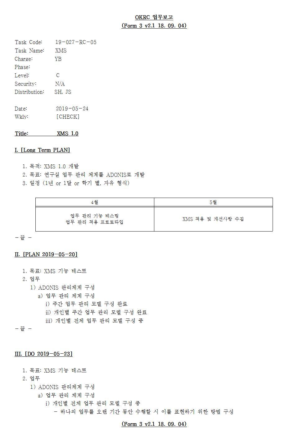 D-[19-027-RC-05]-[XMS]-[2019-05-24][YB]-[19-5-4]-[P+D+C]001.jpg