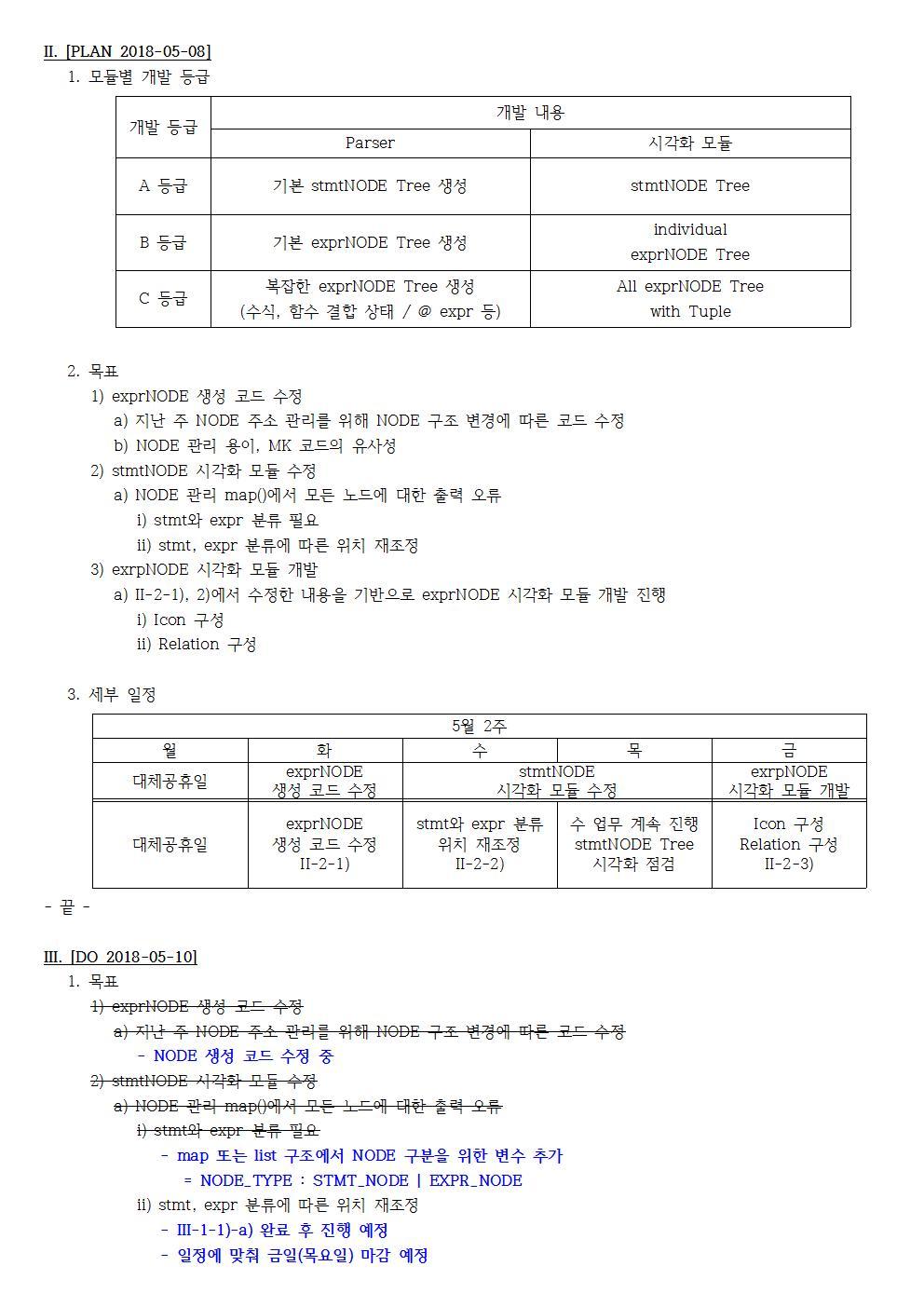 D-[18-003-RD-03]-[SRRE]-[2018-05-11][JS]002.jpg