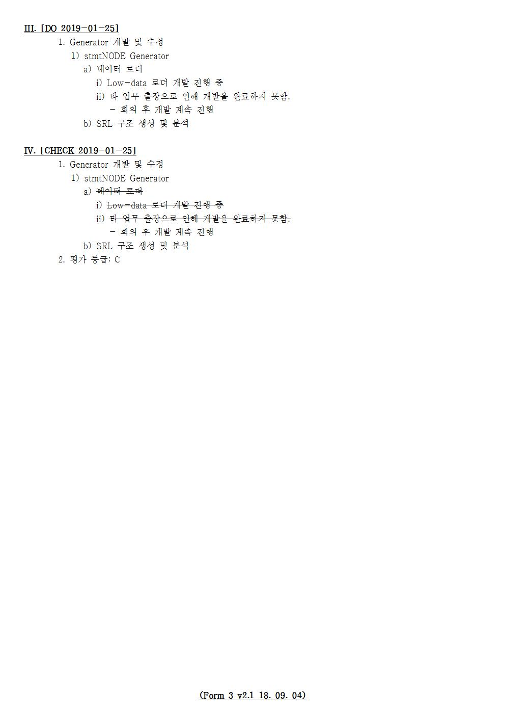 D-[19-003-RD-03]-[Tool-SRRE-1.X]-[2019-01-25][JS]002.jpg