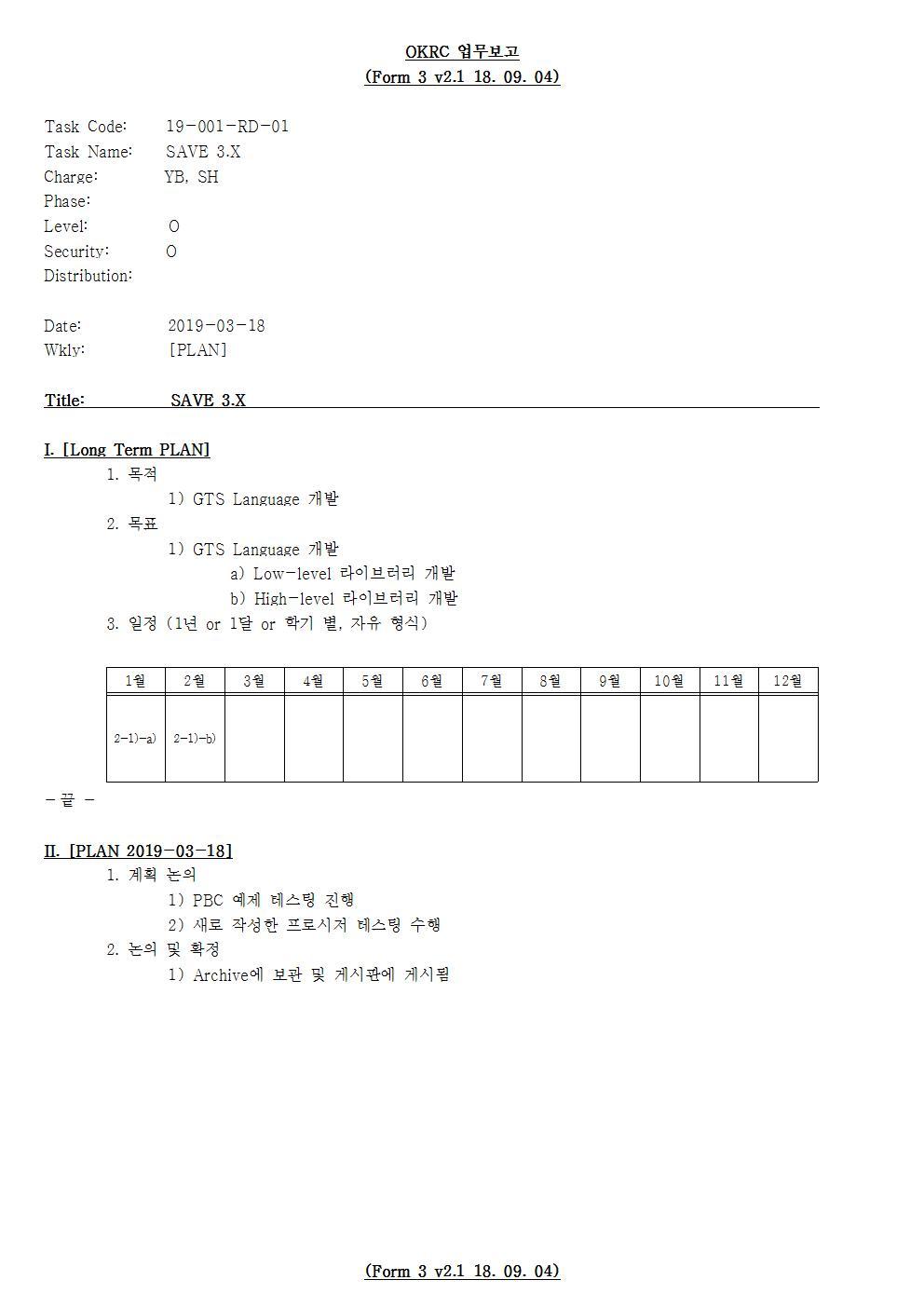 D-[19-001-RD-01]-[SAVE 3.X]-[2019-03-18][SH]001.jpg