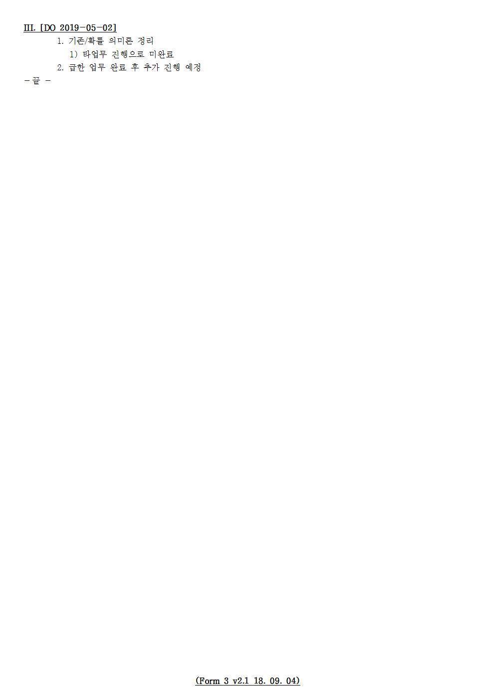 D-[19-012-PP-04]-[dTP-국내]-[2019-05-02][JS]002.jpg
