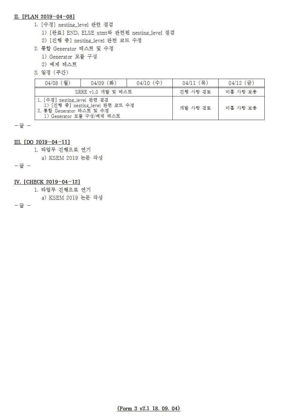 D-[19-003-RD-03]-[Tool-SRRE-1.X]-[2019-04-12][JS]002.jpg