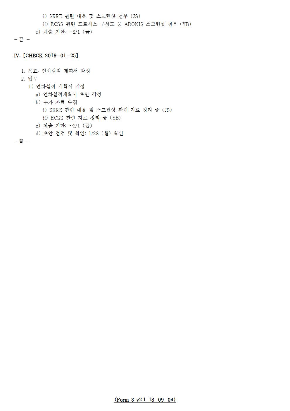 D-[19-005-RD-05]-[Project-Space]-[2019-01-25][YB]002.jpg