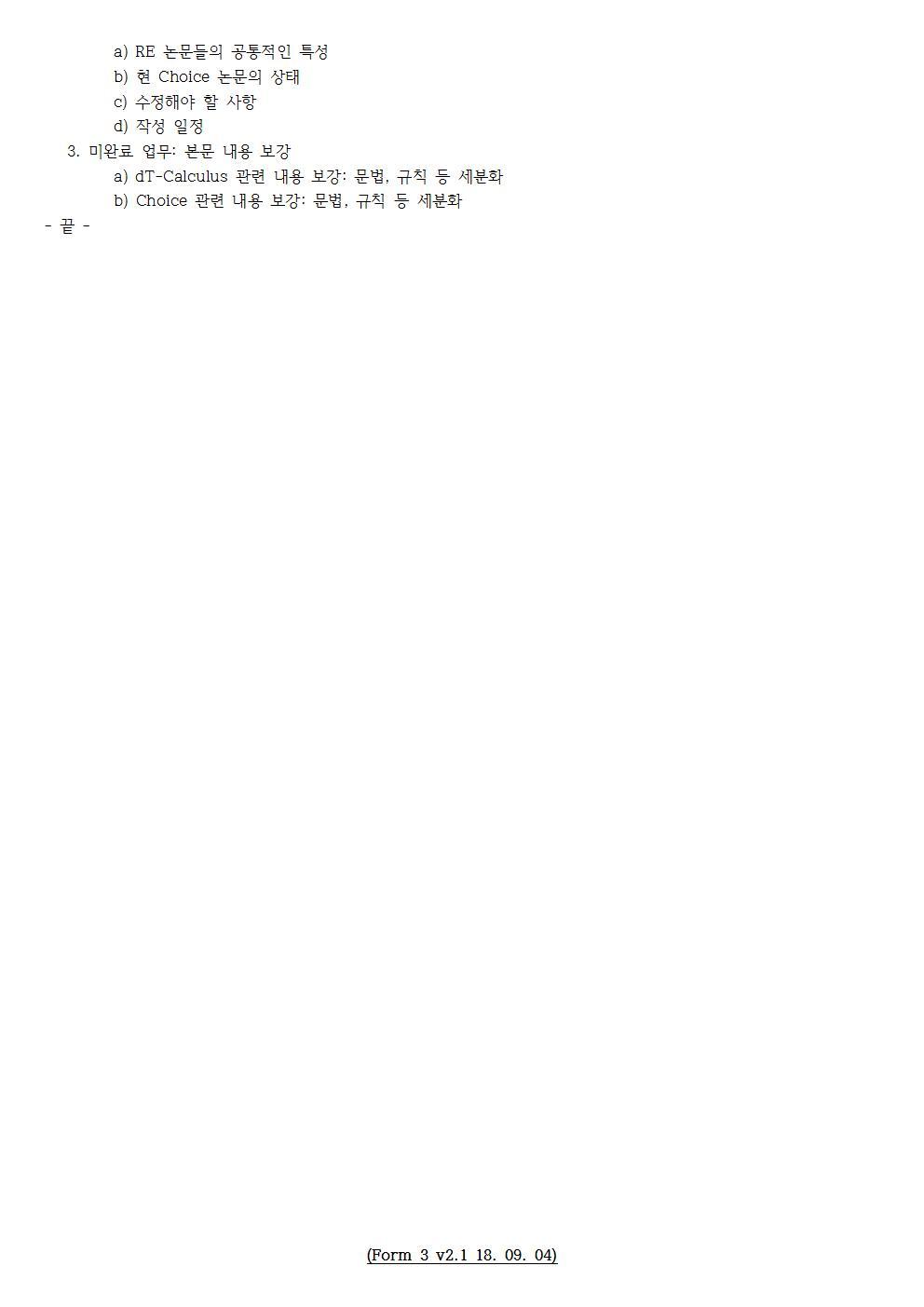 D-[18-009-PP-03]-[Choice]-[2018-10-04][YB]002.jpg