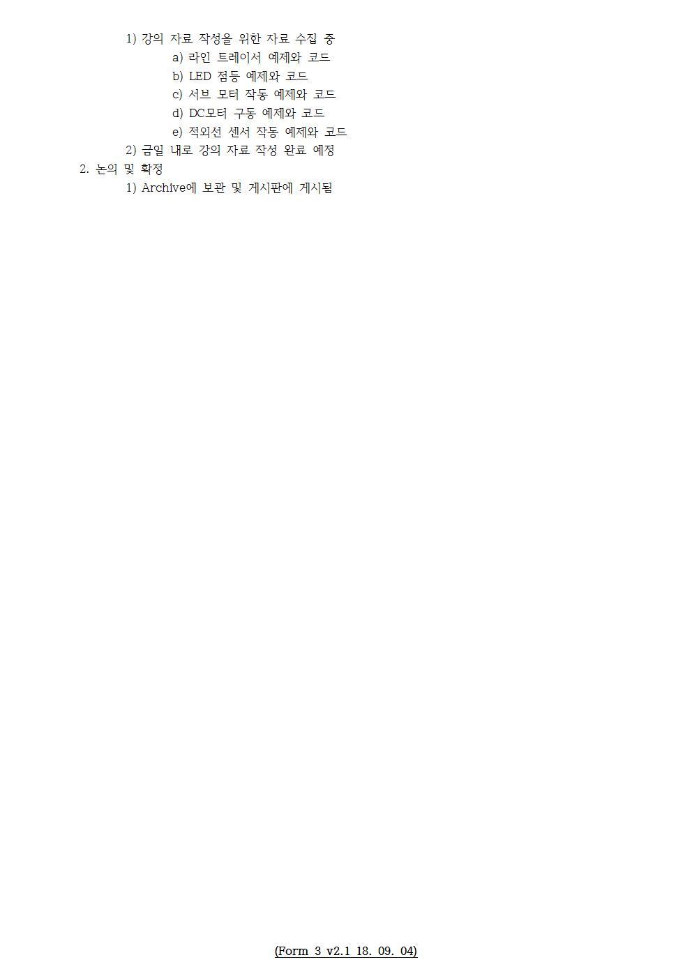 D-[18-048-LC-01]-[SE]-[2018-10-04][SH]002.jpg