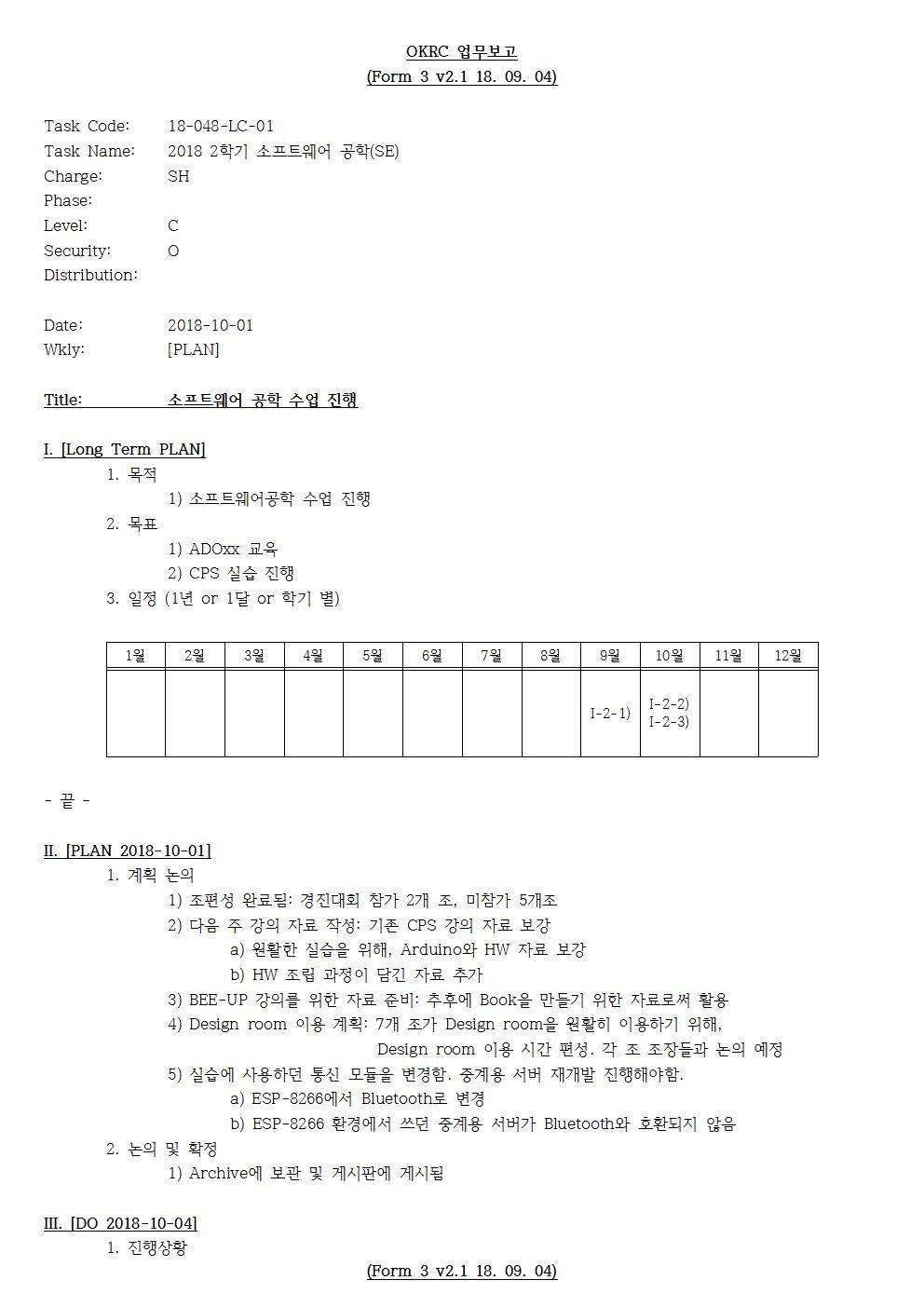 D-[18-048-LC-01]-[SE]-[2018-10-04][SH]001.jpg