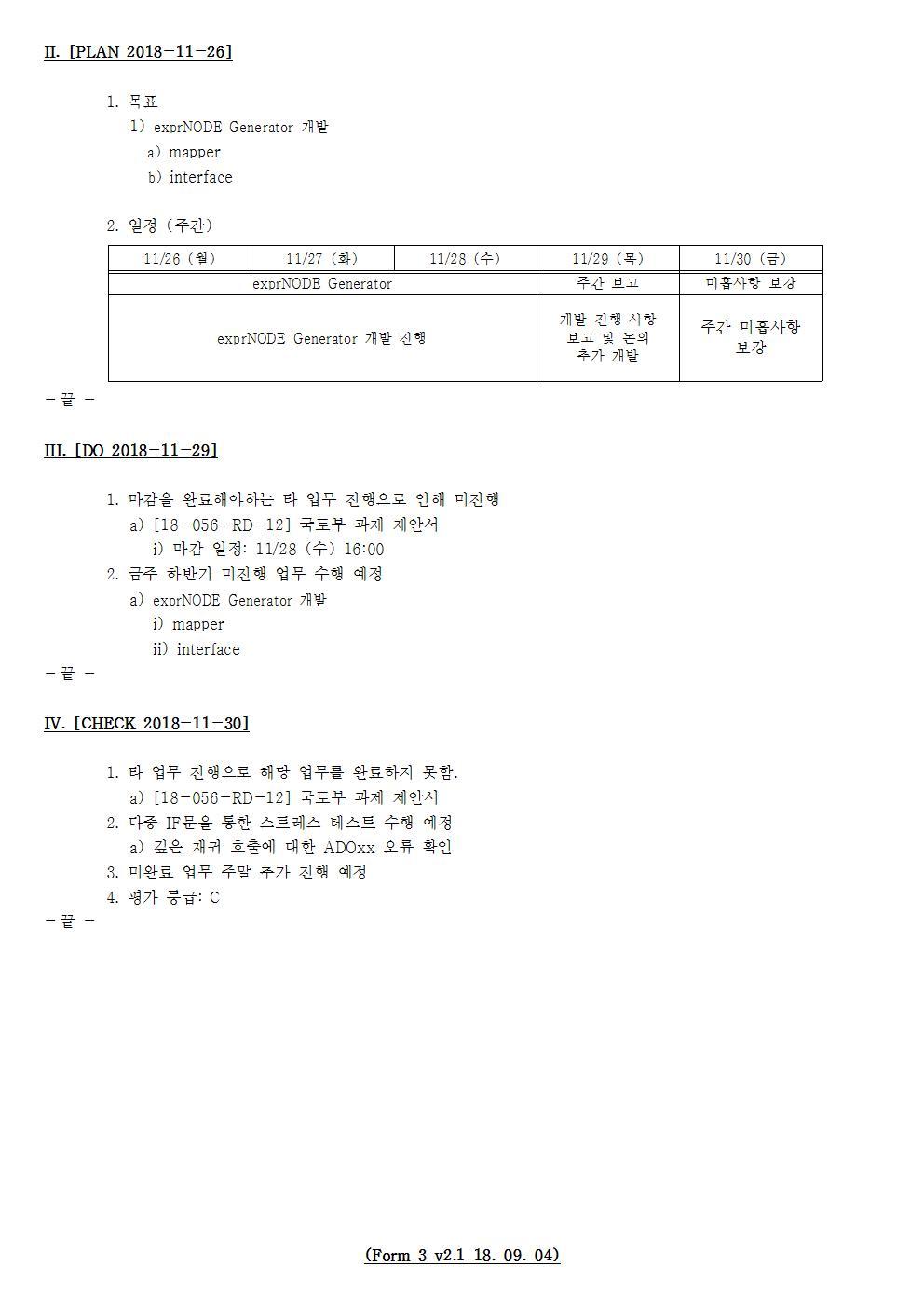 D-[18-003-RD-03]-[SRRE]-[2018-11-30][JS]002.jpg