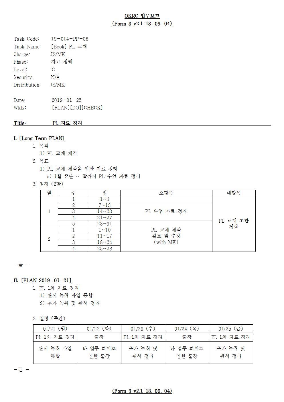 D-[19-014-PP-06]-[Book-PL]-[2019-01-25][JS]001.jpg