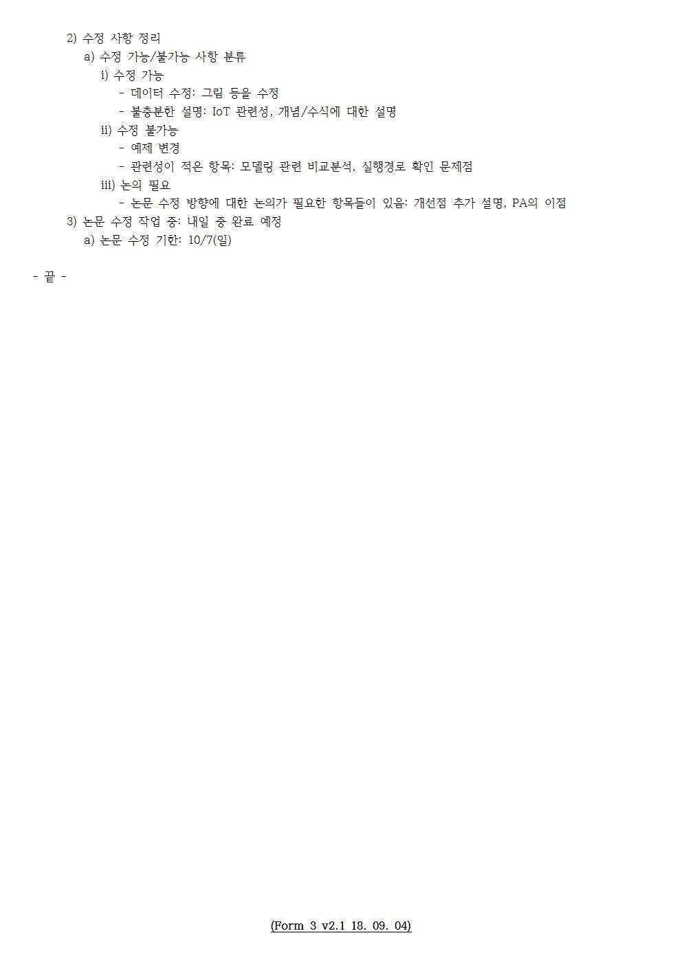 D-[18-053-PP-17]-[PrOse Workshop]-[2018-10-04][YB]002.jpg