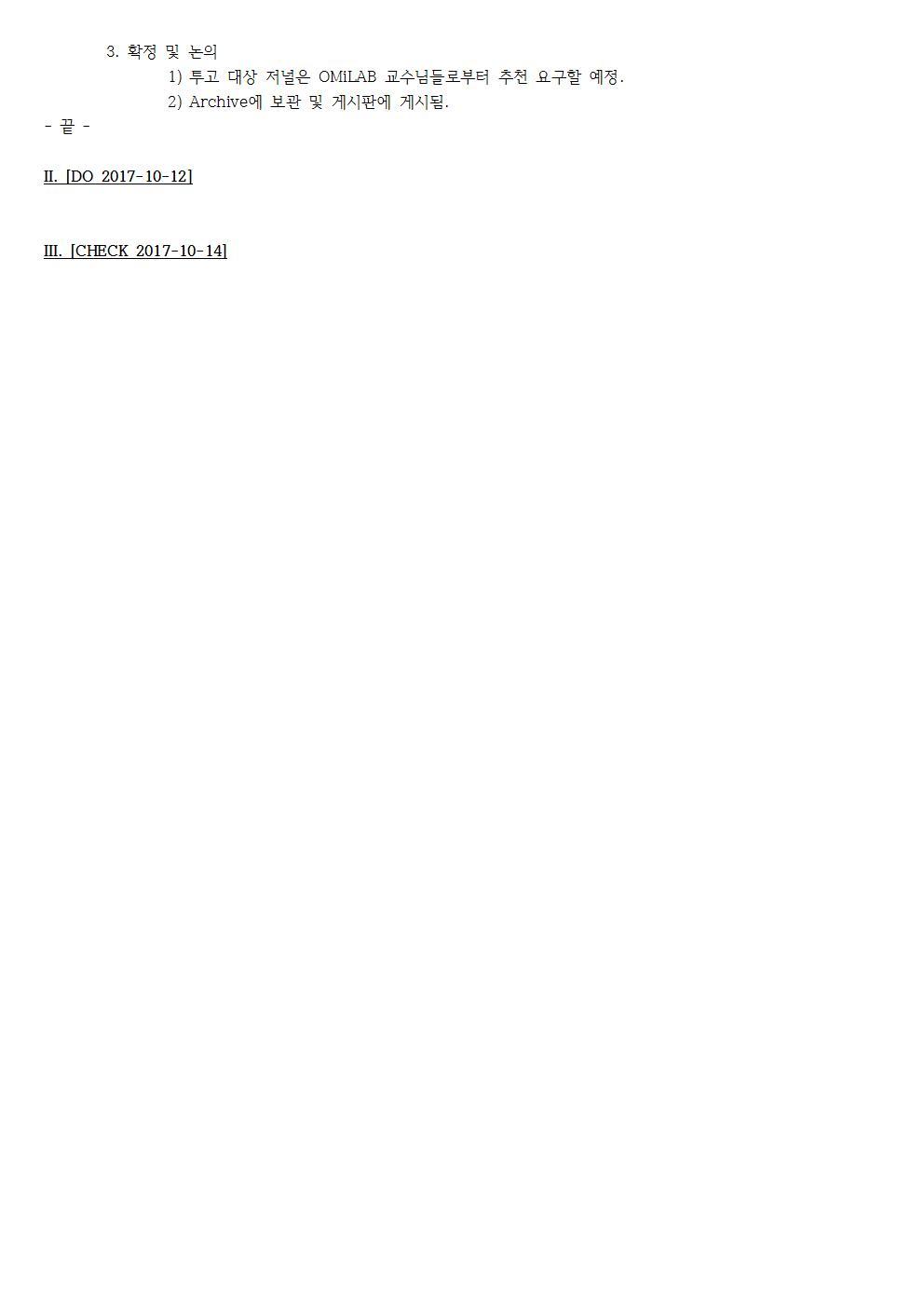 D-[17-089-PP-15]-[Bahevior Ontology Paper]-[JS]-[2017-10-10]002.jpg
