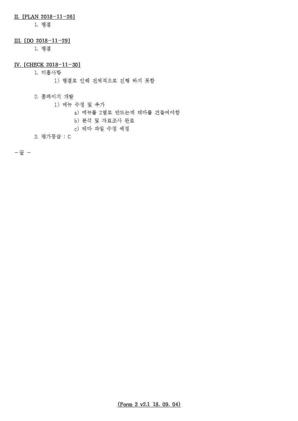 D-[18-047-BZ-07]-[BZEN HP v3.0]-[2018-11-30][HH]002.jpg