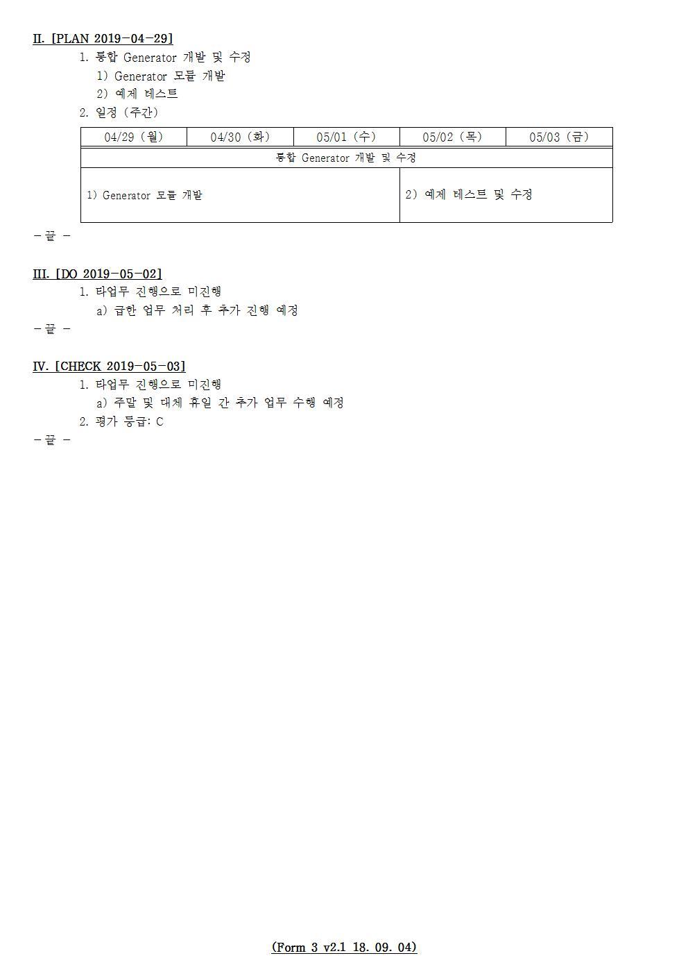 D-[19-003-RD-03]-[Tool-SRRE-1.X]-[2019-05-03][JS]002.jpg