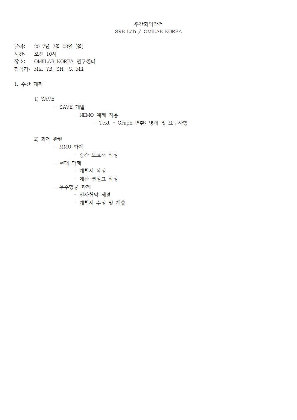 1-월-2017-07-03-PLAN(YB)001.jpg