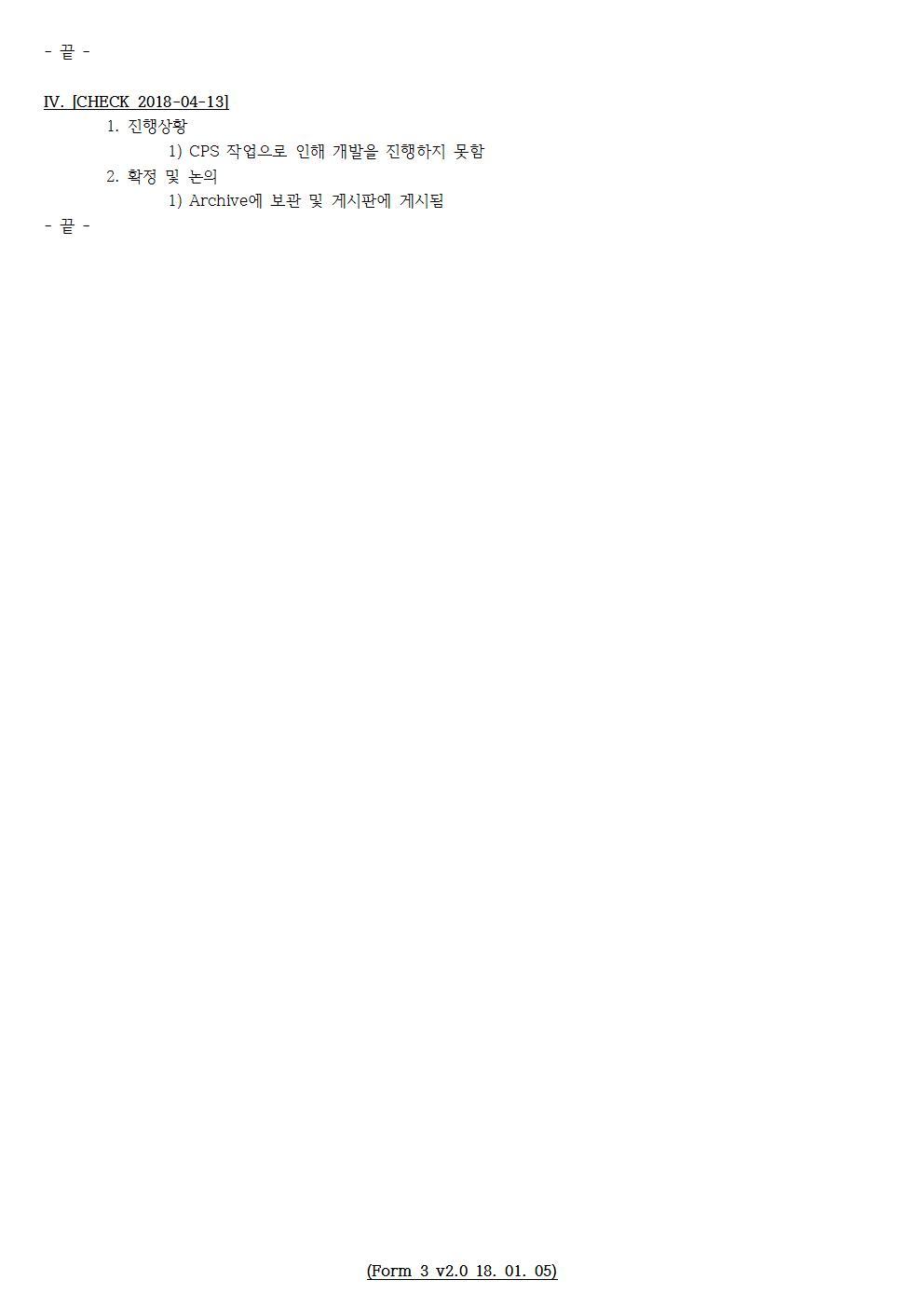 D-[18-001-RD-01]-[SAVE 3.0]-[2018-04-13][SH]002.jpg