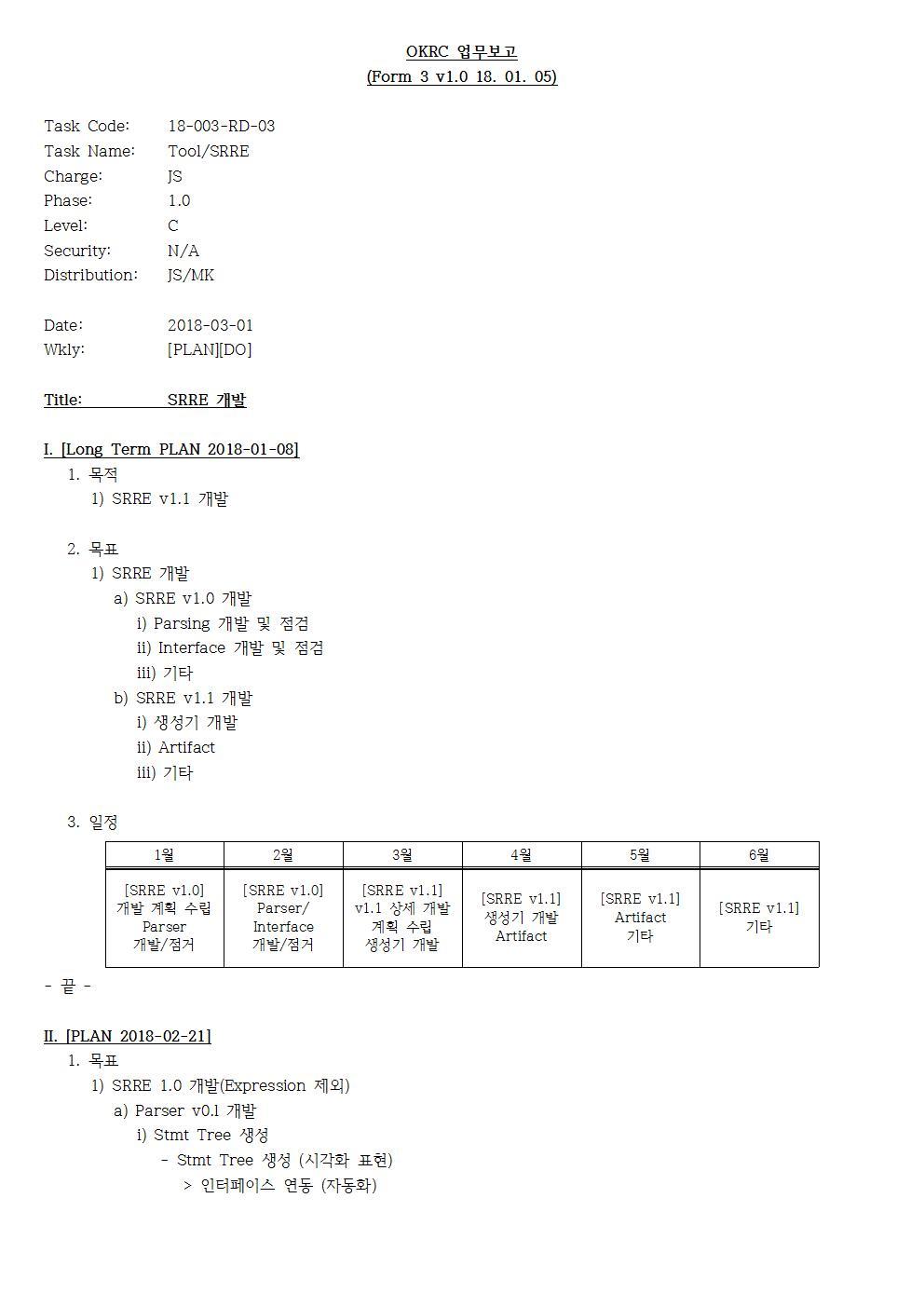 D-[18-003-RD-03]-[SRRE]-[2018-03-01][JS]001.jpg