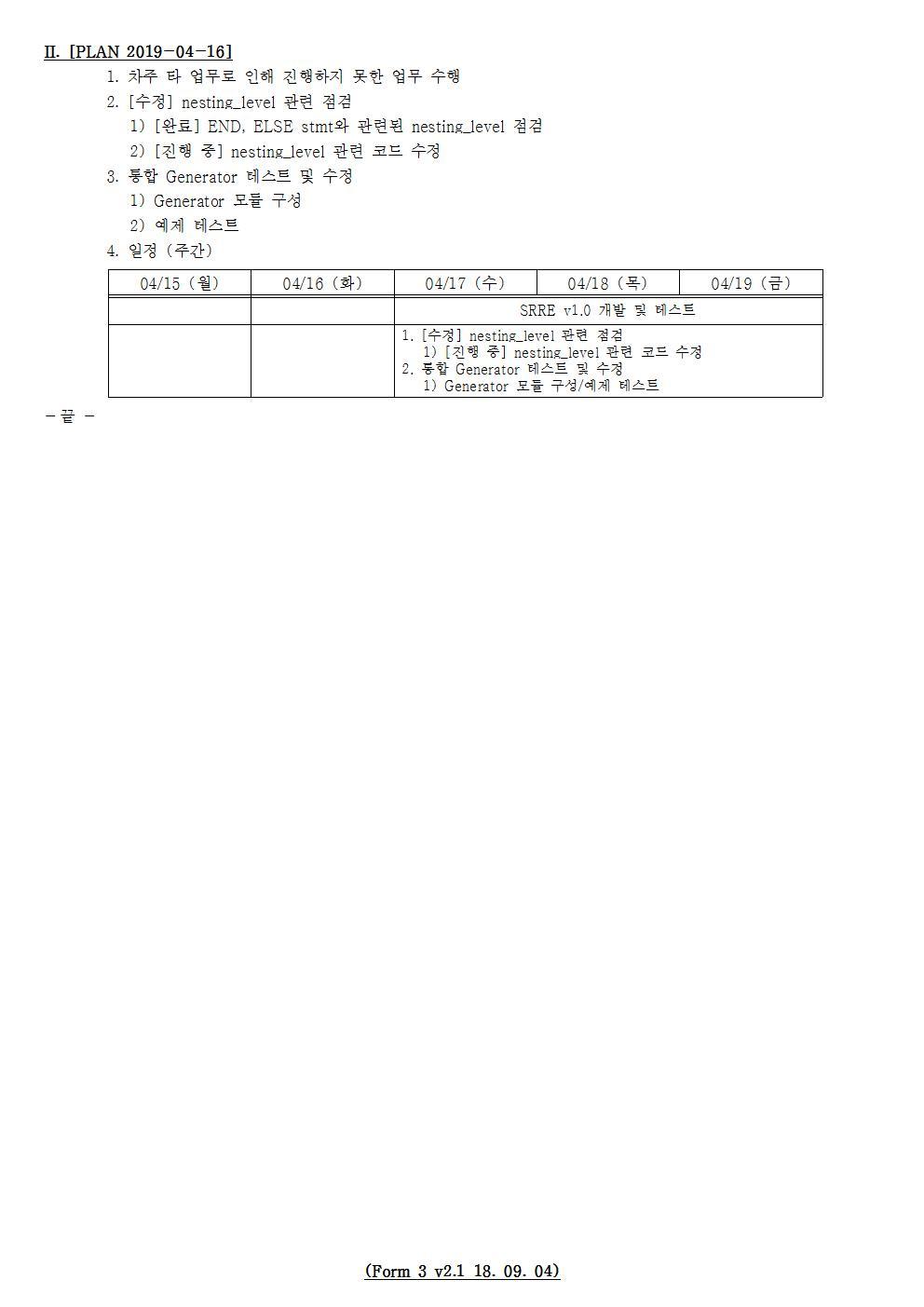 D-[19-003-RD-03]-[Tool-SRRE-1.X]-[2019-04-16][JS]002.jpg