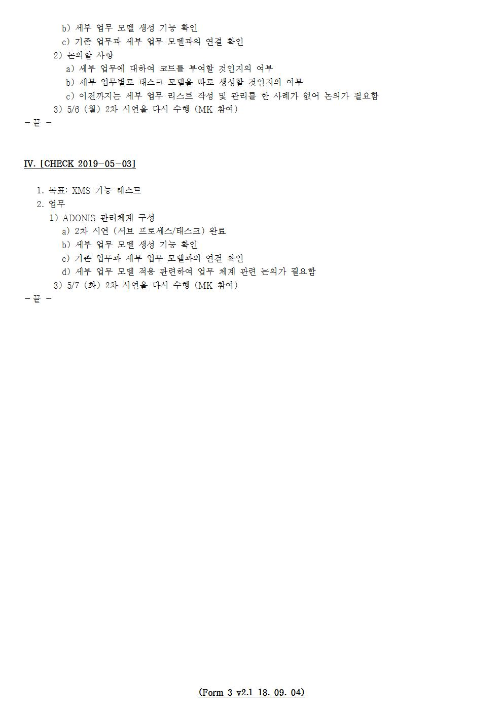 D-[19-027-RC-05]-[XMS]-[2019-05-03][YB]002.jpg