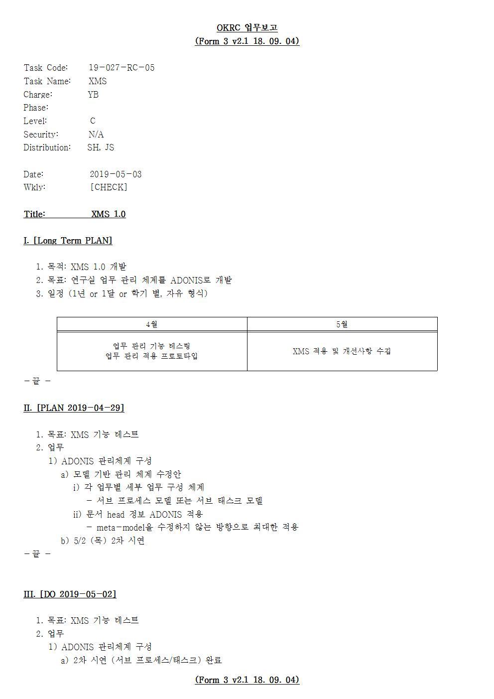 D-[19-027-RC-05]-[XMS]-[2019-05-03][YB]001.jpg