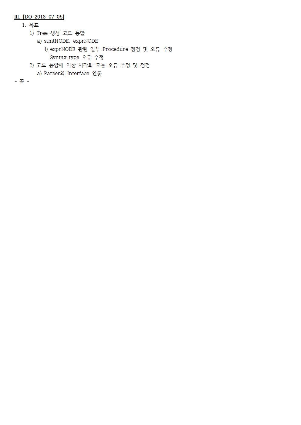 D-[18-003-RD-03]-[SRRE]-[2018-07-05][JS]003.jpg