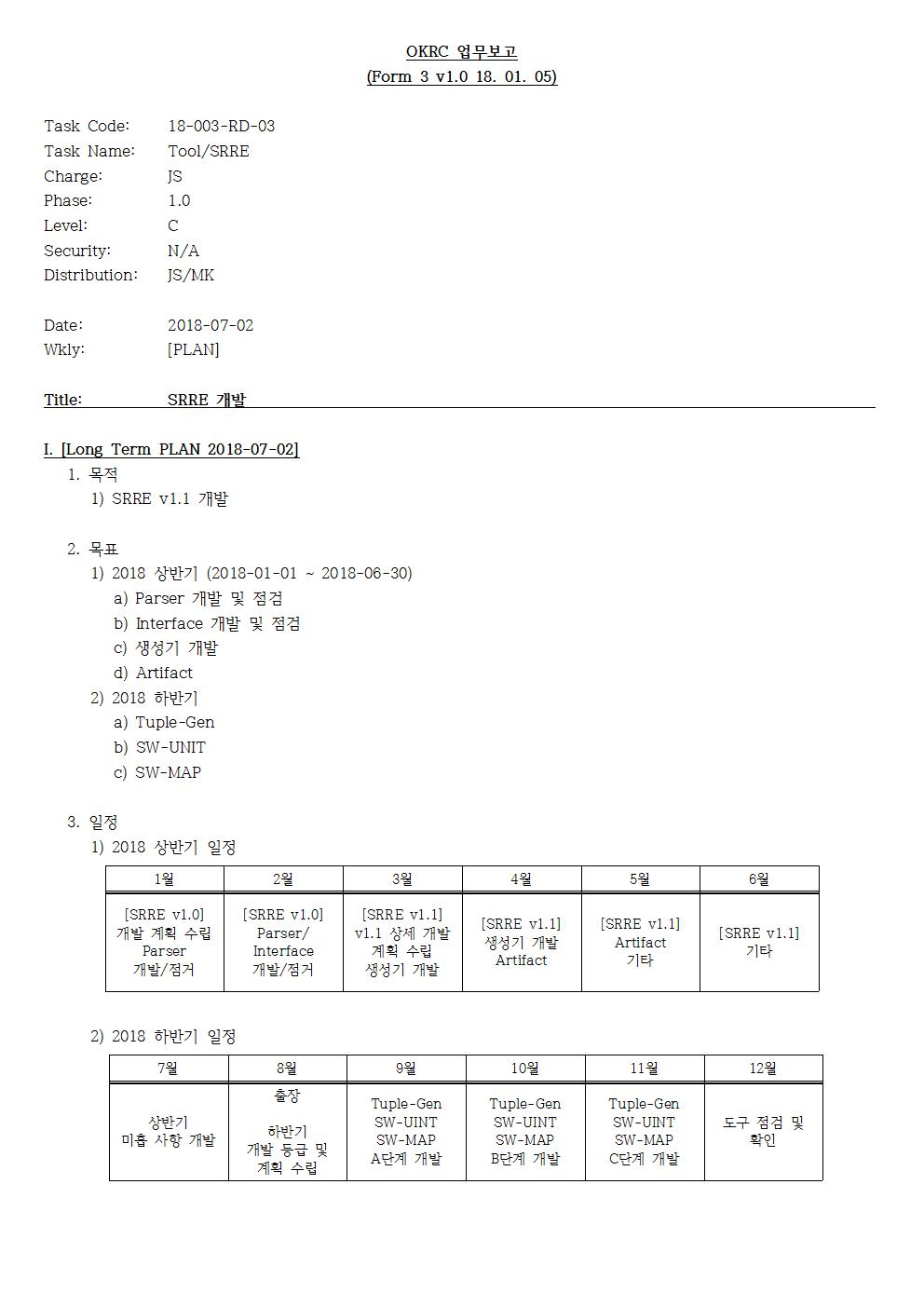 D-[18-003-RD-03]-[SRRE]-[2018-07-05][JS]001.jpg