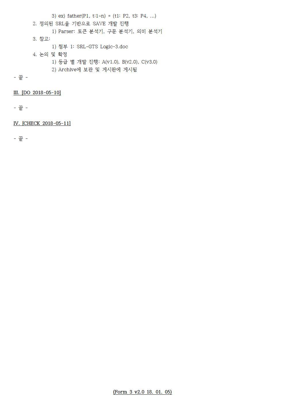 D-[18-001-RD-01]-[SAVE 3.0]-[2018-05-14][SH]002.jpg