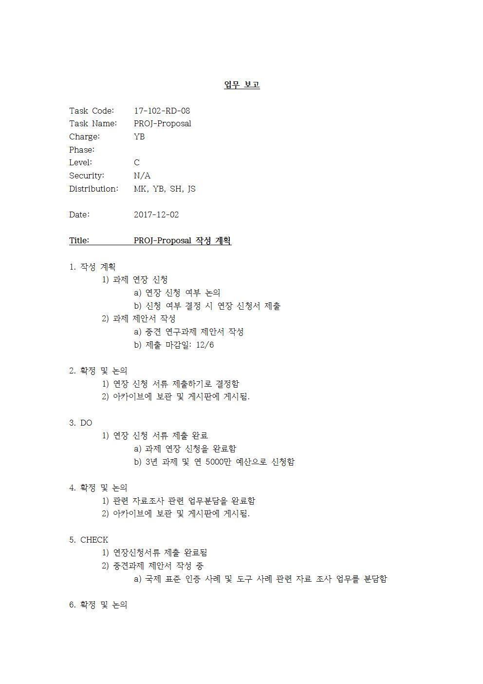 D-[17-102-RD-08]-[PROJ-Proposal]-[YB]-[2017-12-02]001.jpg