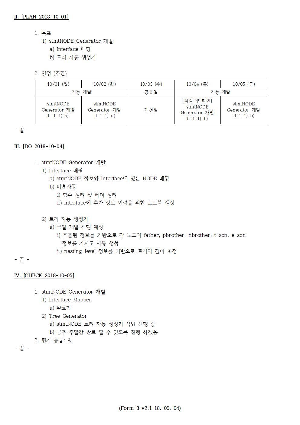 D-[18-003-RD-03]-[SRRE]-[2018-10-05][JS]002.jpg