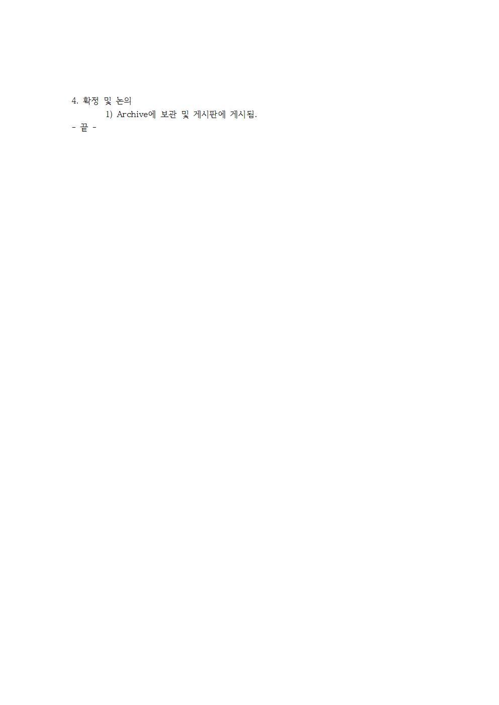 D-[17-005-RD-01]-[SAVE 2.0 ADOxx]-[YB]-[2017-11-09]002.jpg
