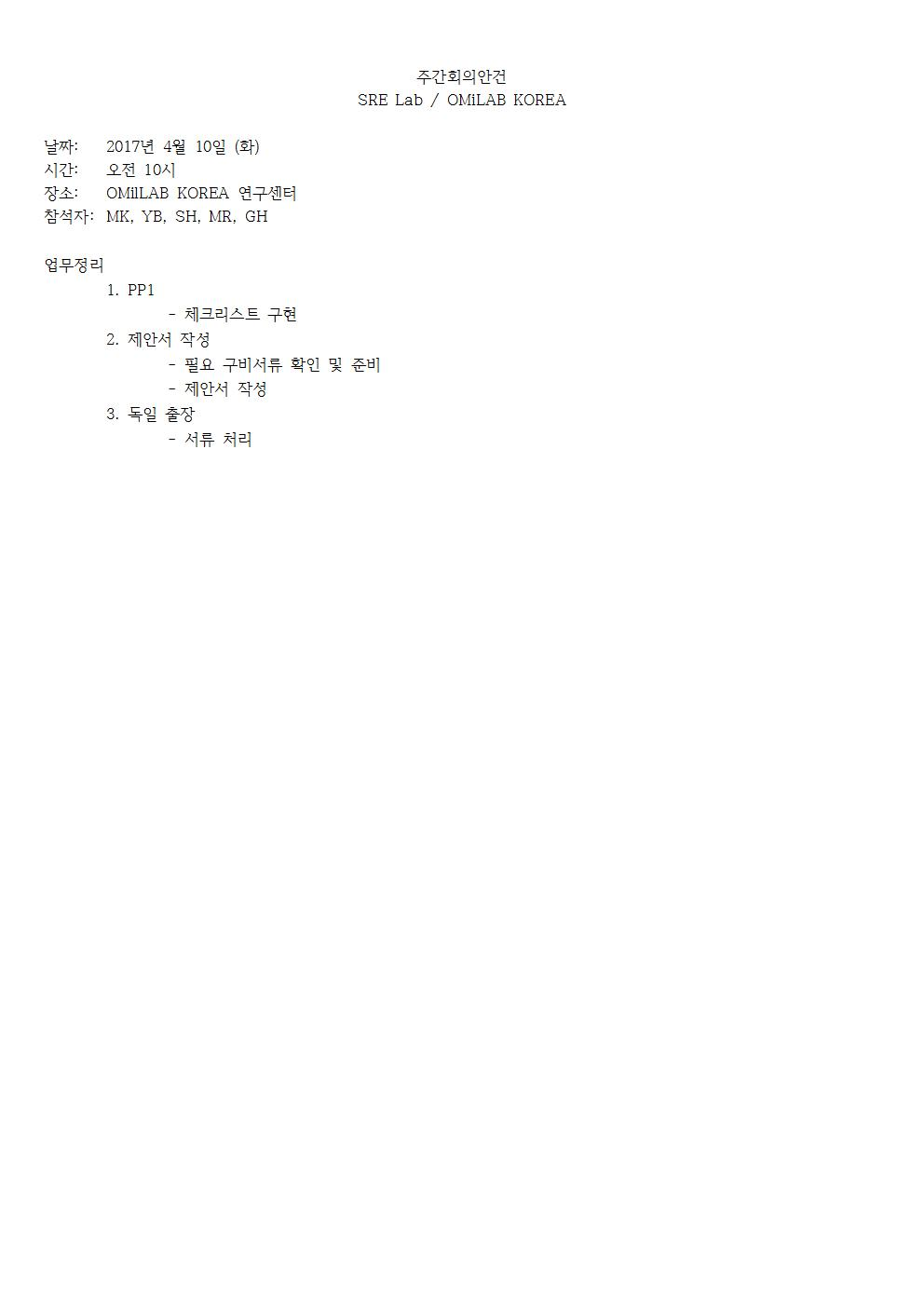1-월-2017-04-10-PLAN(SH)001.jpg