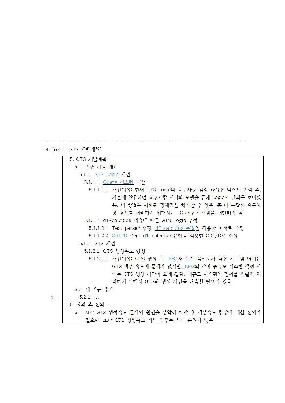 D-[17-005-PP-01]-[SAVE2.0-ADOxx]-[SH]-[2017-12-29]002.jpg