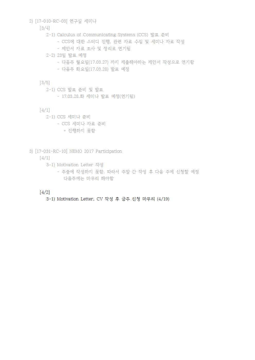 1-월-2017-04-10-PLAN(JS)002.jpg