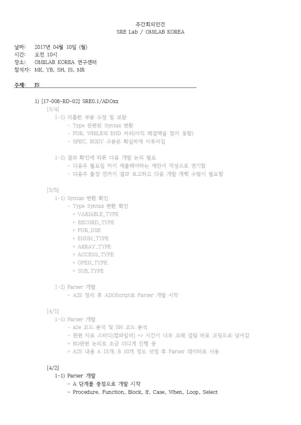 1-월-2017-04-10-PLAN(JS)001.jpg