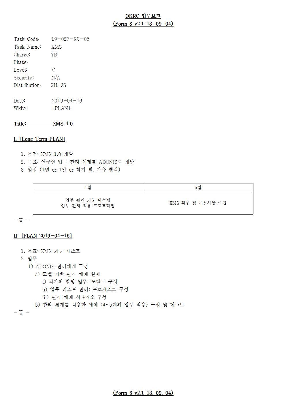 D-[19-027-RC-05]-[XMS]-[2019-04-16][YB]001.jpg