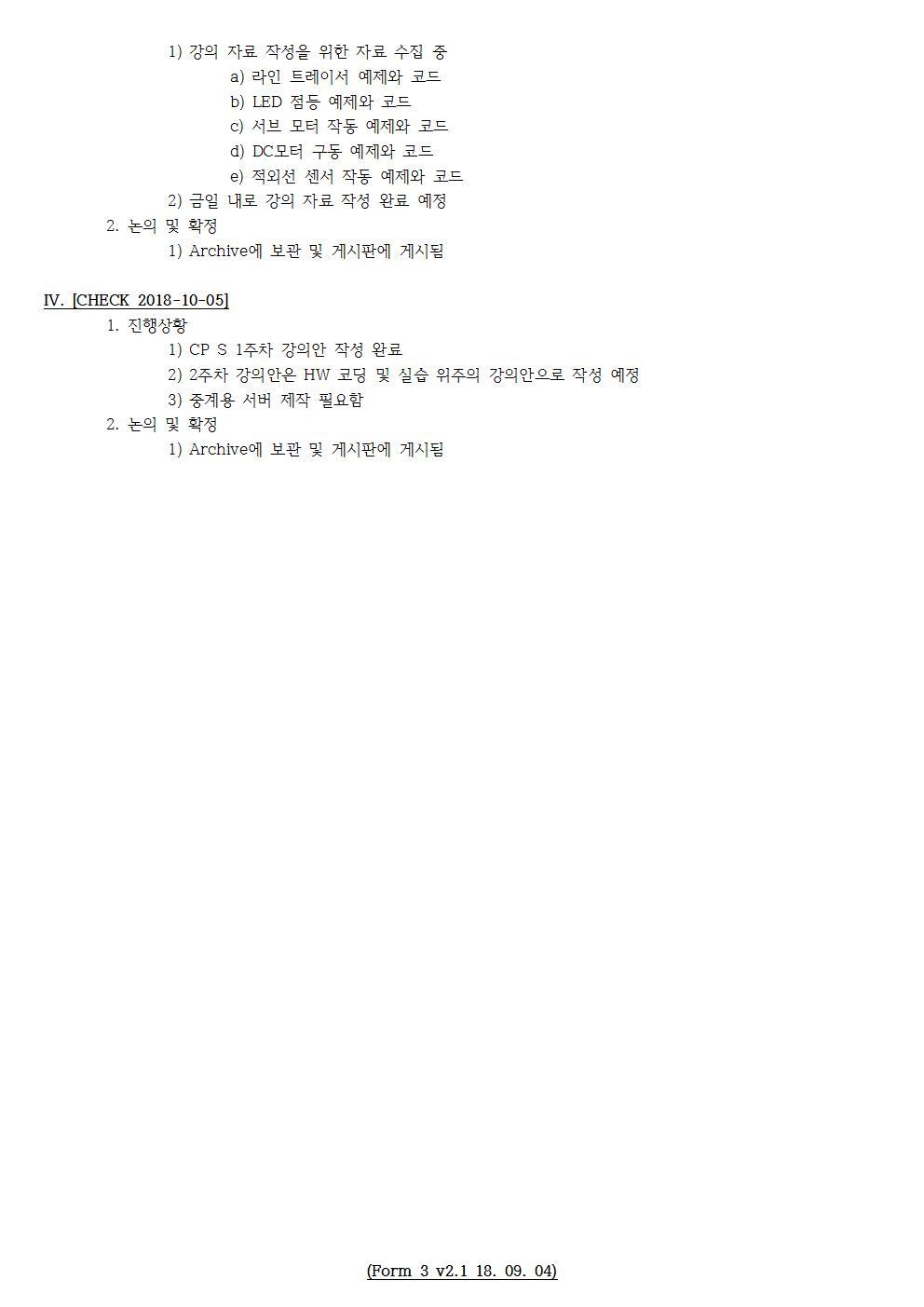 D-[18-048-LC-01]-[SE]-[2018-10-05][SH]002.jpg
