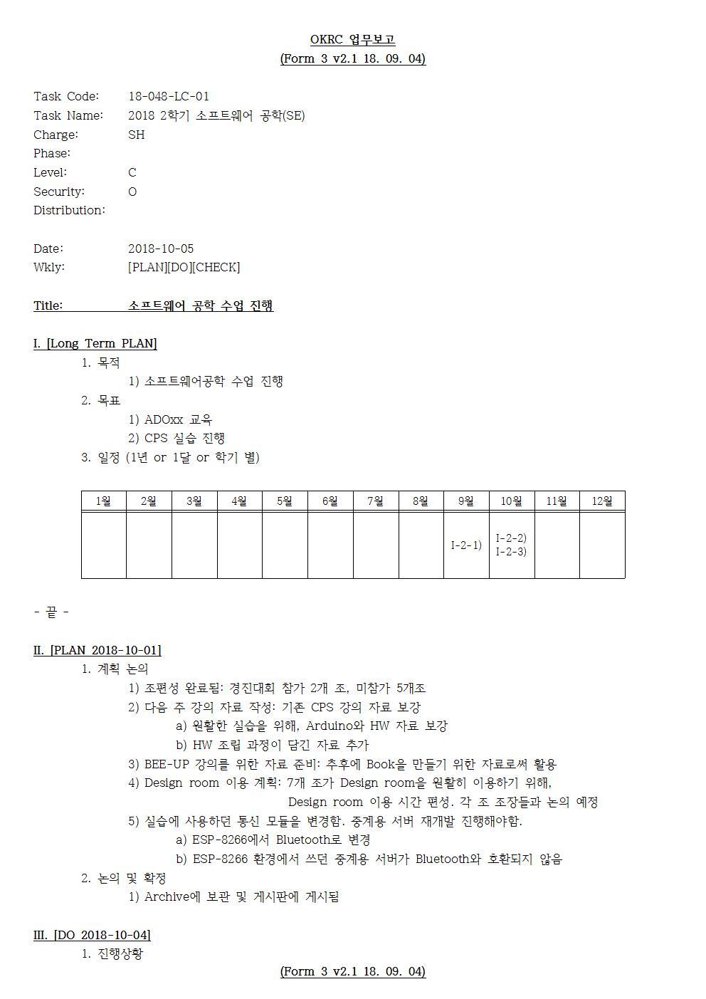 D-[18-048-LC-01]-[SE]-[2018-10-05][SH]001.jpg