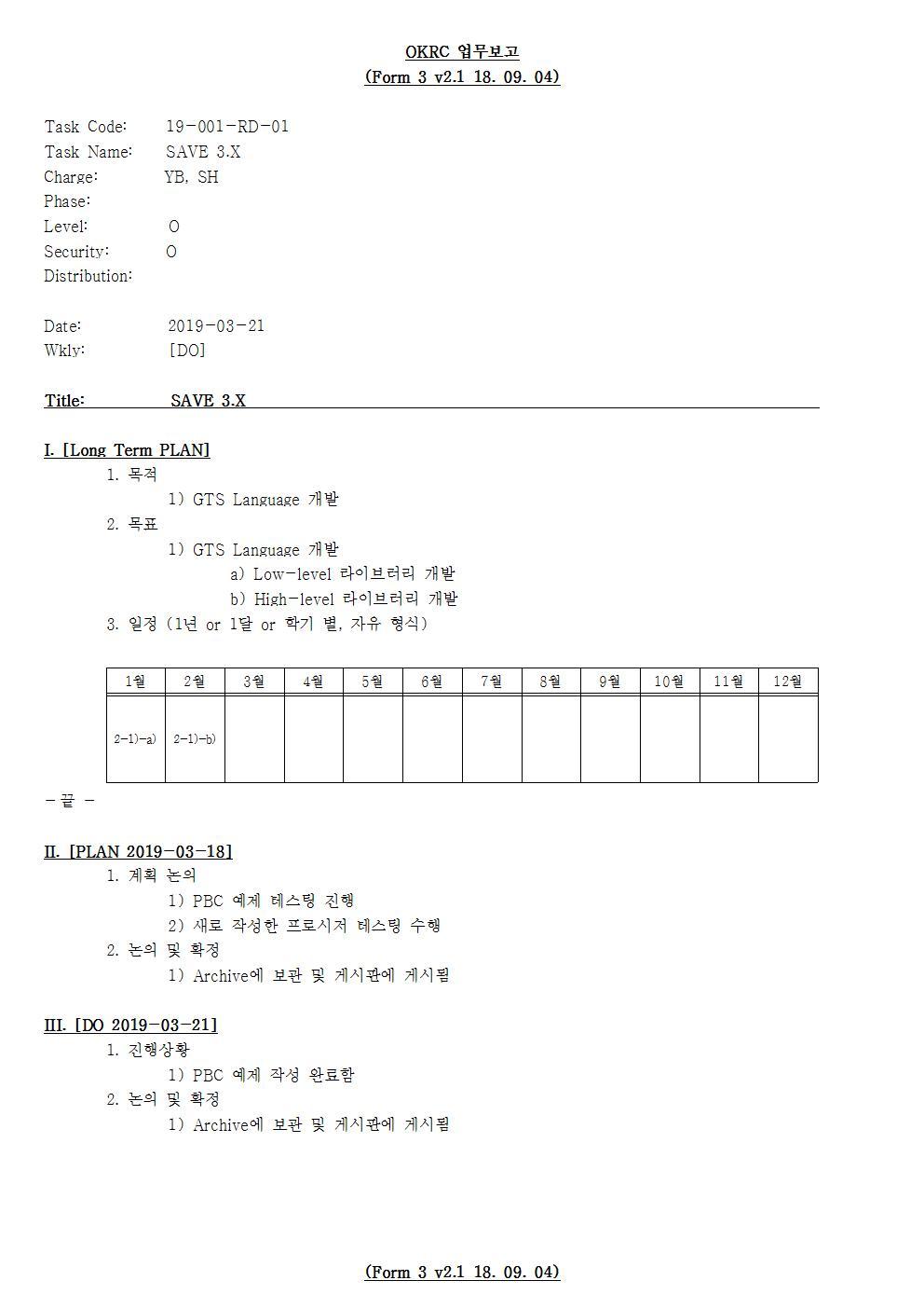 D-[19-001-RD-01]-[SAVE 3.X]-[2019-03-21][SH]001.jpg