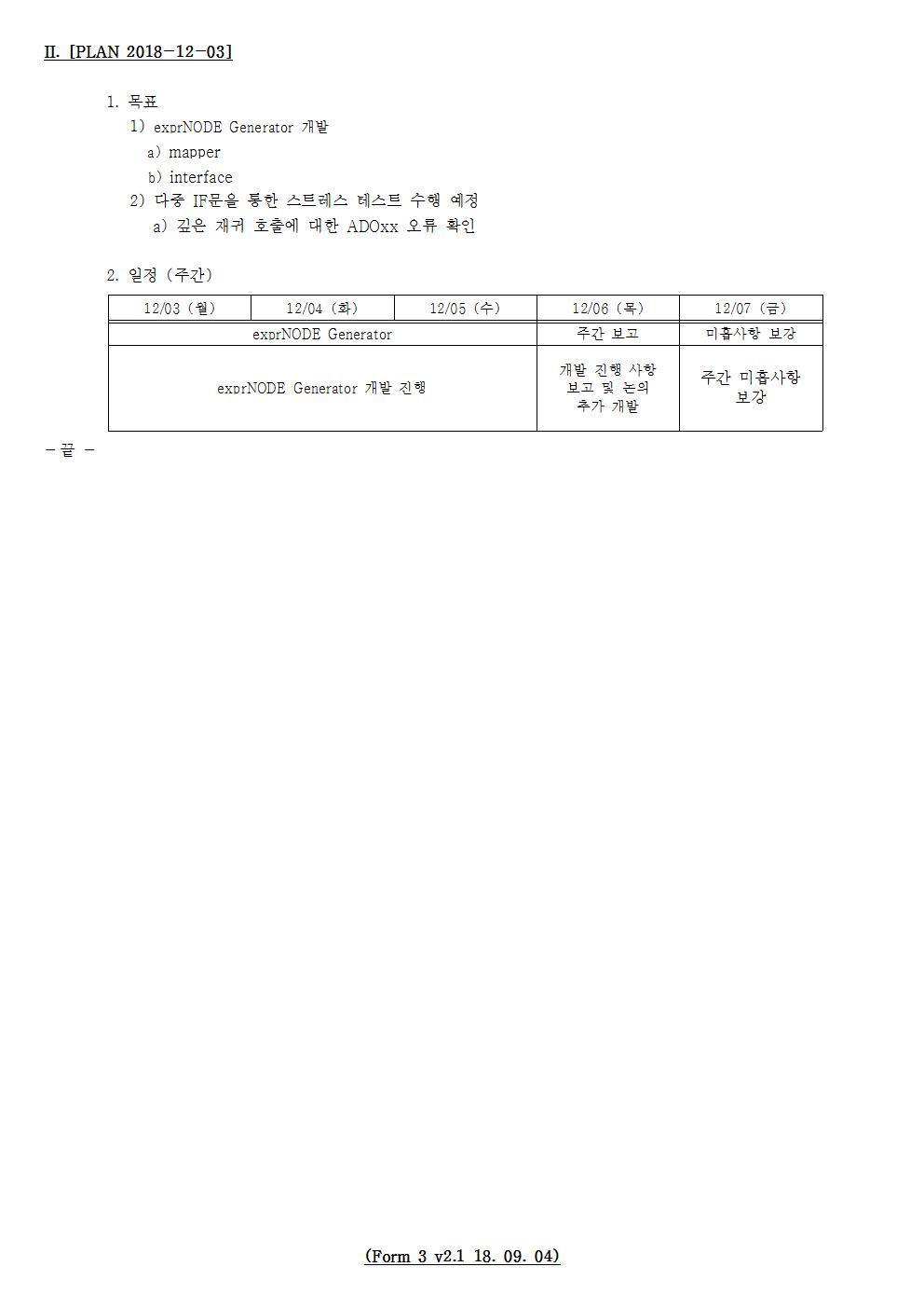 D-[18-003-RD-03]-[SRRE]-[2018-12-03][JS]002.jpg
