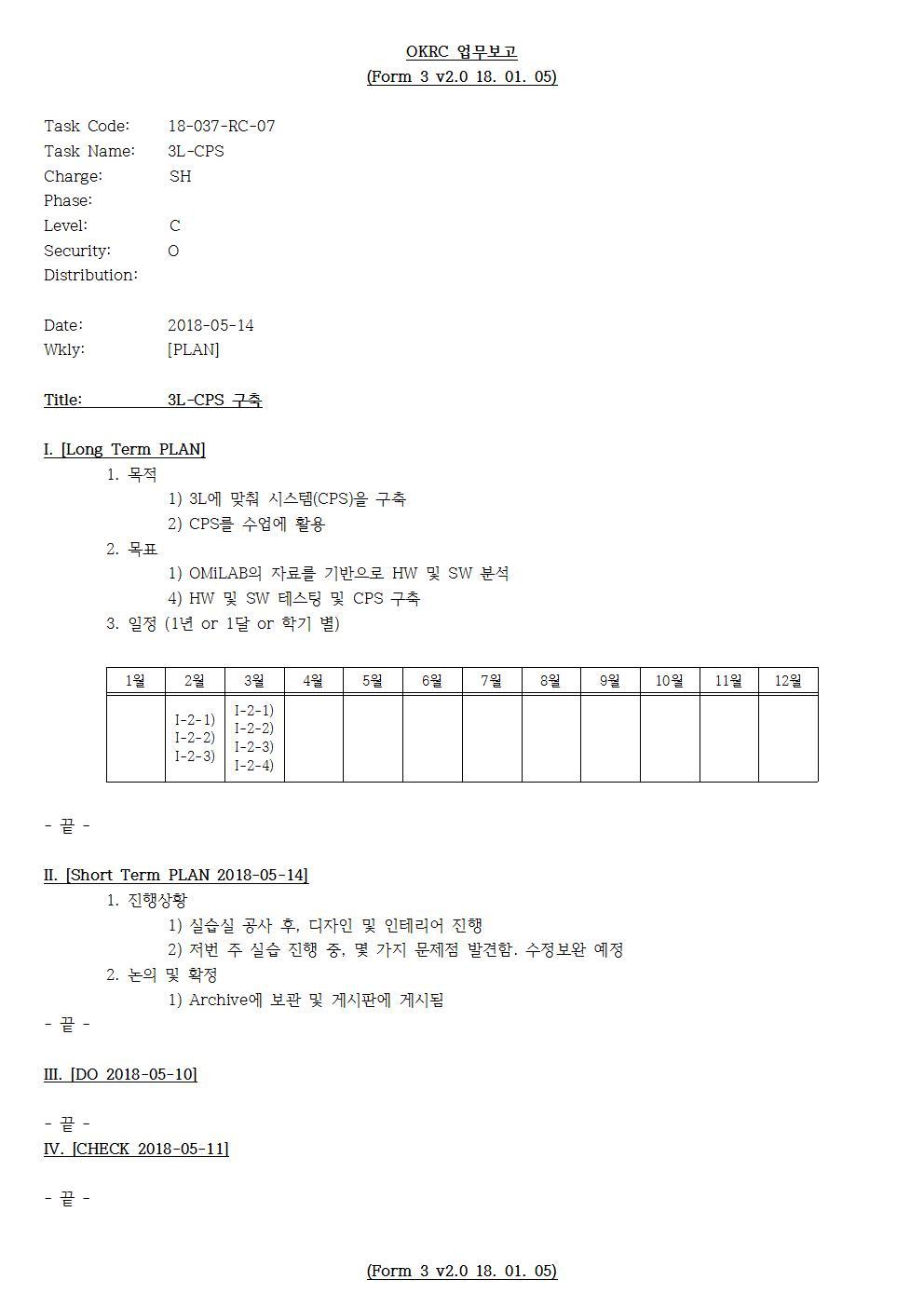 D-[18-037-RC-07]-[3L-CPS]-[2018-05-14][SH]001.jpg