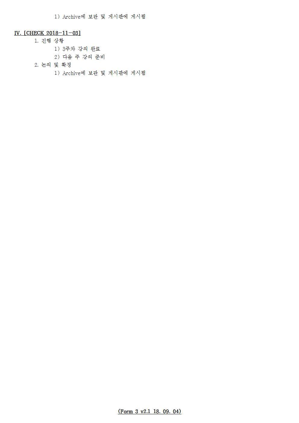 D-[18-048-LC-01]-[SE]-[2018-11-03][SH]002.jpg