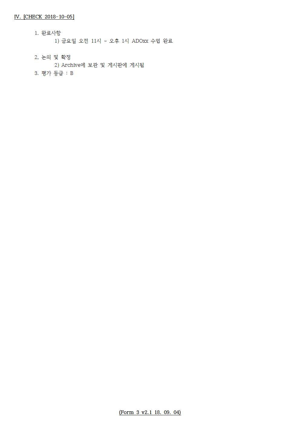 D-[18-049-LC-02]-[MM]-[2018-10-05][HH]002.jpg