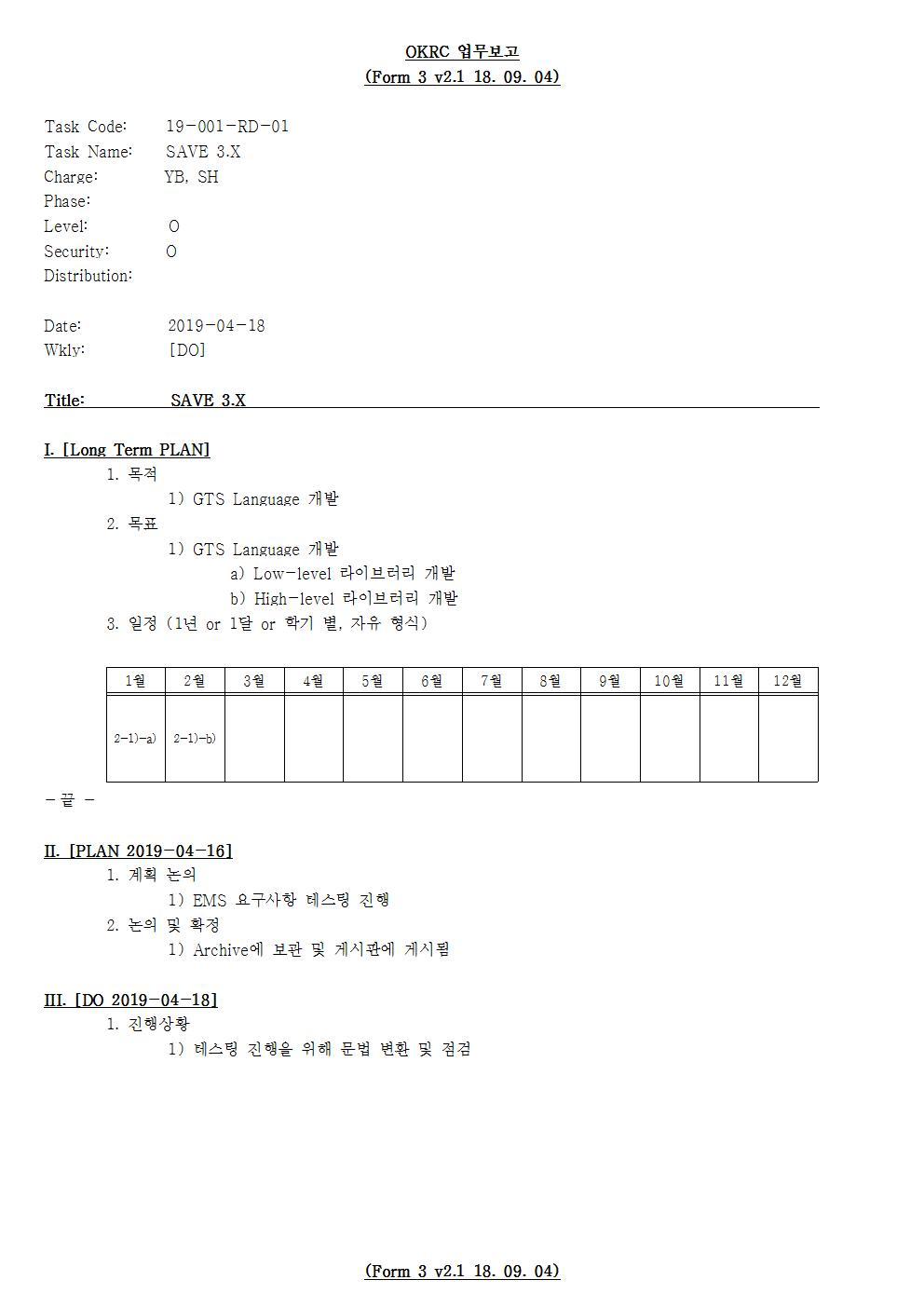 D-[19-001-RD-01]-[SAVE 3.X]-[2019-04-18][SH]001.jpg